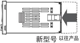 H7CX-R□-N 特点 3