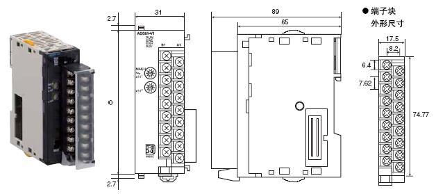 CJ1W-AD / DA / MAD 外形尺寸 2 CJ1W-AD041-V1_Dim