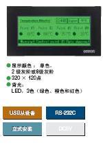 NV系列 特点 29 NV 系列_Features6