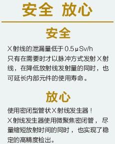 VT-X700-E / -L 特点 6