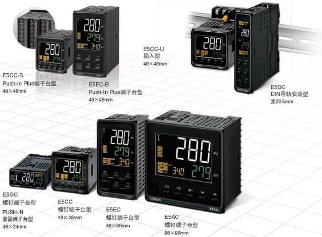 E5CC / E5CC-B / E5CC-U 特点 3