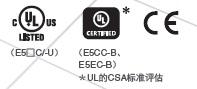 E5CC / E5CC-B / E5CC-U 特点 7