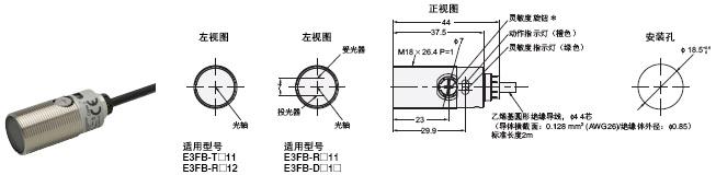 E3FA / E3RA / E3FB 外形尺寸 7