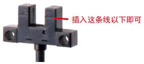 EE-SX95 特点 4