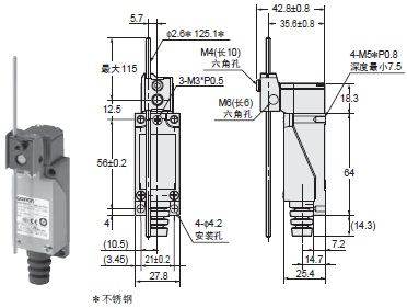 D4V 外形尺寸 2