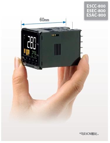 E5DC-800/E5DC-B-800 特点 9