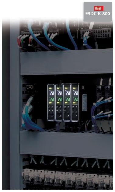E5DC-800/E5DC-B-800 特点 12