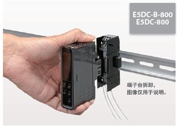E5DC-800/E5DC-B-800 特点 15
