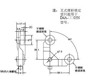 D4A-□N 外形尺寸 69 D4A-E20_Dim