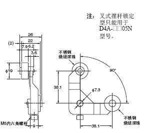 D4A-□N 外形尺寸 73 D4A-E10_Dim