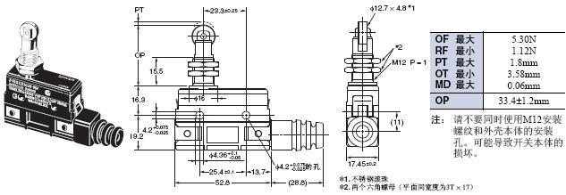 Z 外形尺寸 107 Z-15GQ22A55-B5V_Dim
