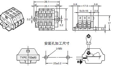 K7L-AT50 / AT50D 外形尺寸 4