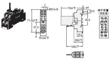 K7L-AT50 / AT50D 外形尺寸 9