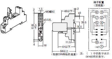 K7L-AT50 / AT50D 外形尺寸 11