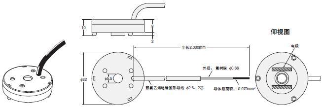 K7L-AT50 / AT50D 外形尺寸 14