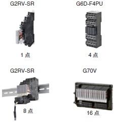 G6D-F4PU / G3DZ-F4PU, G6D-F4B / G3DZ-F4B 特点 13
