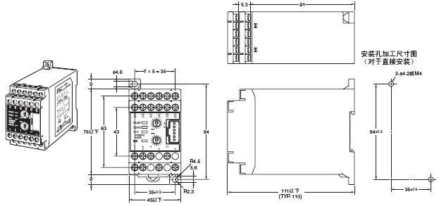 G3ZA 外形尺寸 3 G3ZA-4H203-FLK-UTU_Dim