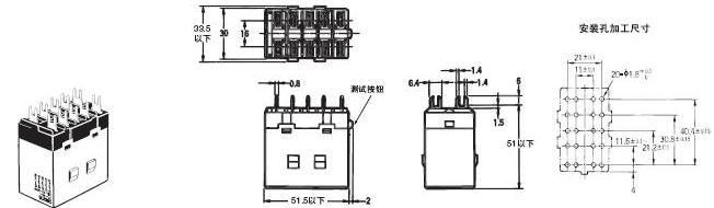 G7J 外形尺寸 3
