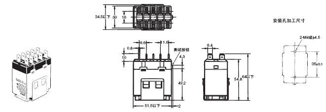 G7J 外形尺寸 8