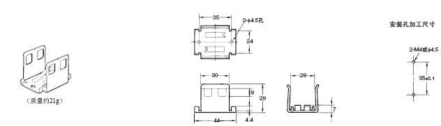 G7J 外形尺寸 11