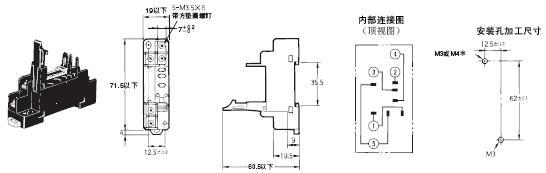 G7T 外形尺寸 11 P7TF-05_Dim
