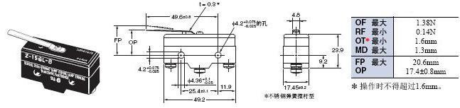 Z 外形尺寸 23 Z15GL-B_Dim
