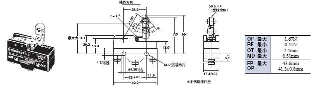 Z 外形尺寸 43 Z-15GW2277-B_Dim