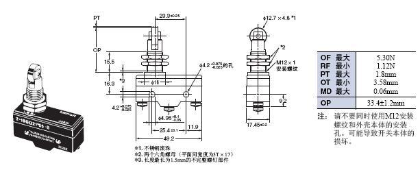 Z 外形尺寸 70 Z-15GQ2155-B_Dim