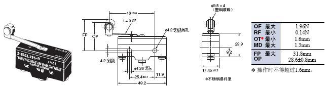 Z 外形尺寸 74 Z-15GL255-B_Dim