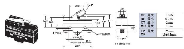 Z 外形尺寸 76 Z-15GW2155-B_Dim
