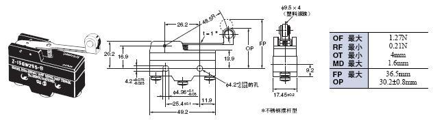 Z 外形尺寸 85 Z-15GW255-B_Dim