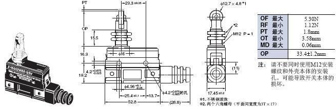 Z 外形尺寸 109 Z-15GQ21A55-B5V_Dim