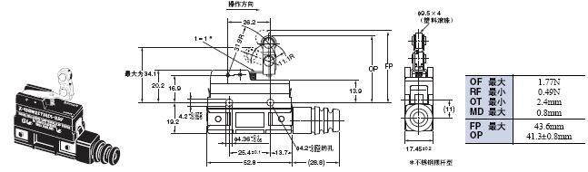 Z 外形尺寸 119 Z-15GW2277A55-B5V_Dim