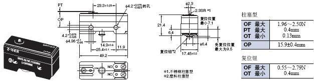 Z 外形尺寸 132 Z-15ER_Dim