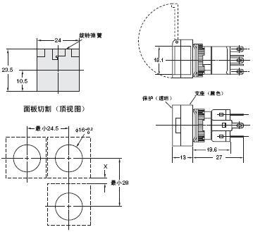 A16 外形尺寸 30 A16ZJ-5050_Dim