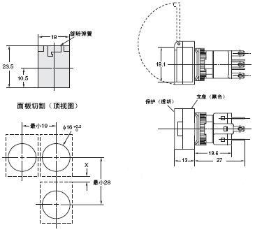 A16 外形尺寸 31 A16ZA-5050_Dim