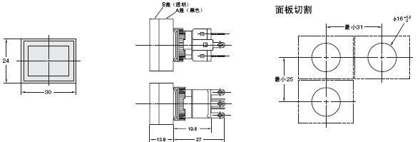 A16 外形尺寸 33 A16ZJ-5060_Dim