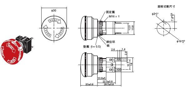 A165E 外形尺寸 2 A165E-S_Dim