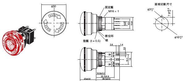 A165E 外形尺寸 5 A165E-LS_Dim