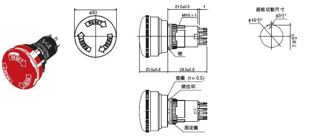 A165E 外形尺寸 8 A165E-S-03U_Dim