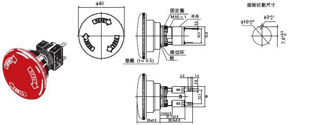 A165E 外形尺寸 11 A165E-M_Dim