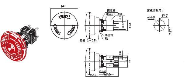 A165E 外形尺寸 14 A165E-LM_Dim