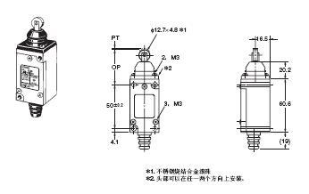 HL-5000 外形尺寸 13 HL-5200_Dim