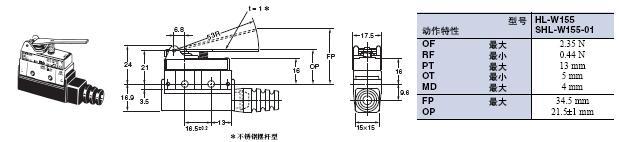 SHL 外形尺寸 14 SHL-W155_Dim