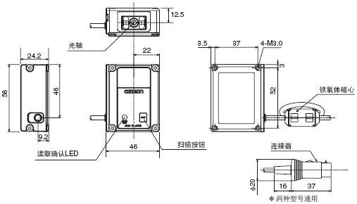 V400-R1 外形尺寸 3 V400-R1CF_Dim