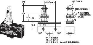 X 外形尺寸 27 X-10GQ21-B_Dim