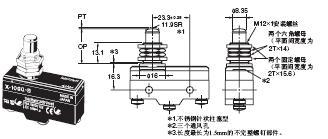 X 外形尺寸 20 X-10GQ-B_Dim