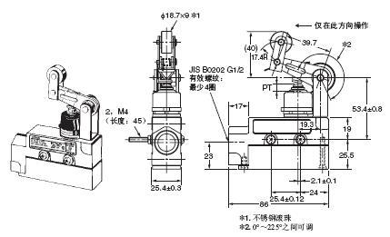 ZE / ZV / ZV2 / XE / XV / XV2 外形尺寸 23 ZE-NA277-2_Dim