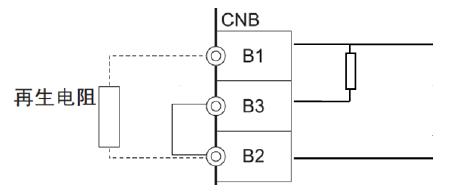 伺服驱动器电源的正确接线